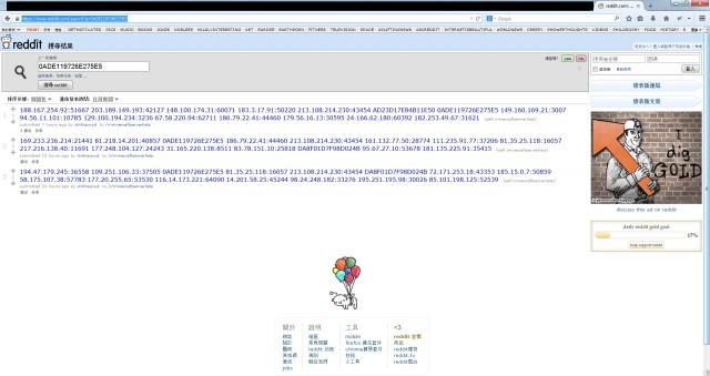 iWorm-Mac OS X-Botnet