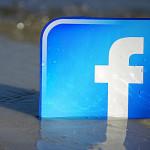 Facebook virus image