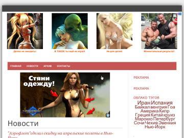 Liketour.org-browser hijacker