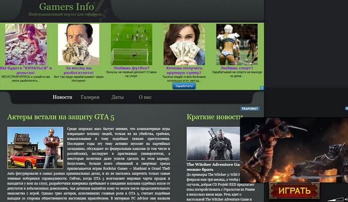 gamesinfo.org-PUP