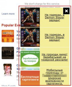 Russian Ads-removal