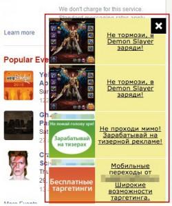 Russisk annoncer-fjernelse