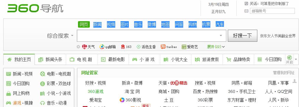 chinese domain