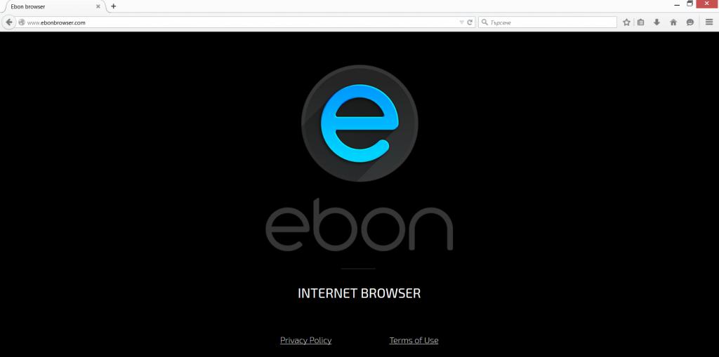 EbonBrowser