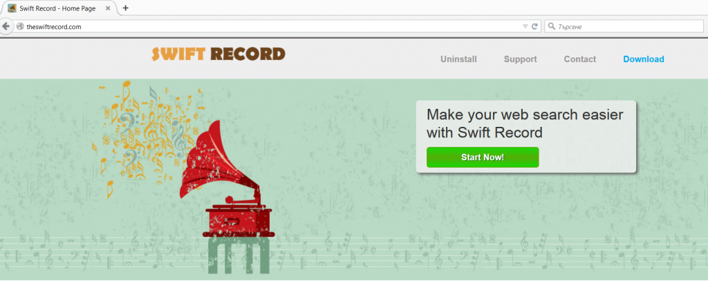 swift-record-ads