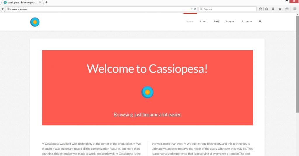 Cassiopesa.com
