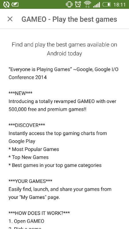 Gameo app