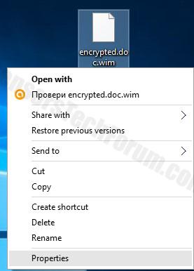 Datei-restore1