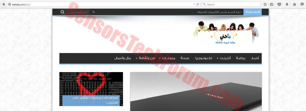 bahaty-com-site