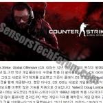 gangnamgame.com-virus