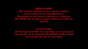 shade-ransomware-ransom-message