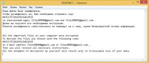 shade-ransomware-ransom-note