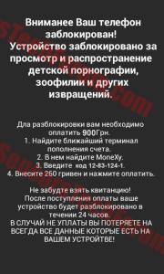 simplocker-ransomware