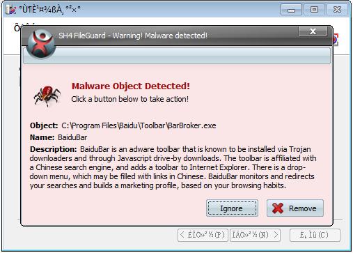 baidu-malware-detected