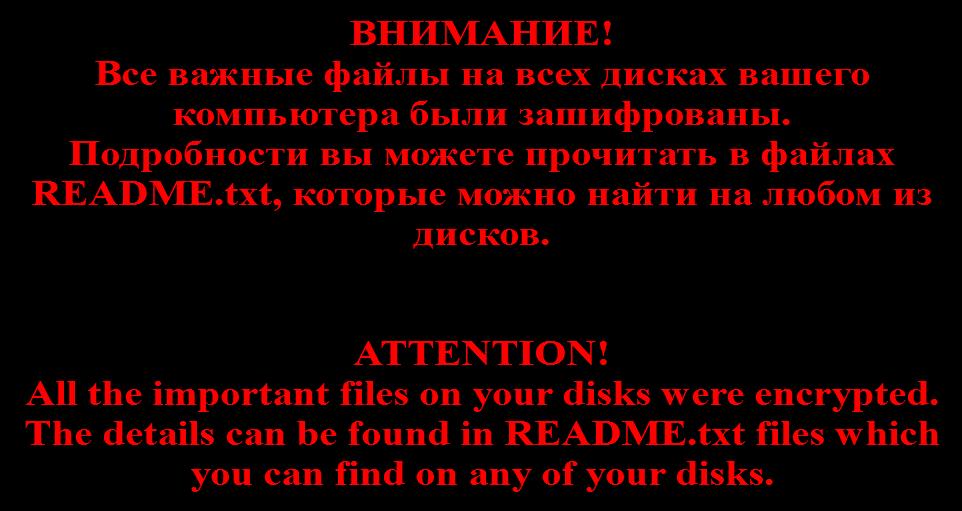 STF-ransomware-files1147@gmail.com-shade-troldesh-.breaking_bad-breaking-bad