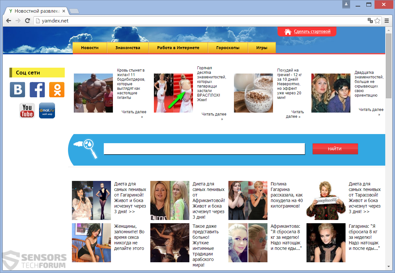 SensorsTechForum-yamdex-net-main-page-official-site