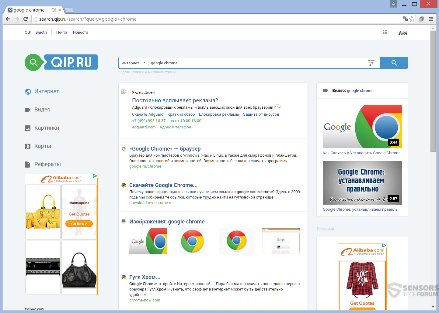 SensorsTechForum-search-qip-ru-search-results-advertisements-ads