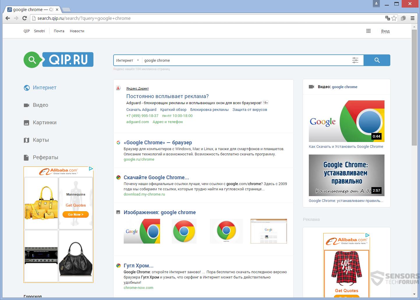 SensorsTechForum-search-qip-ru-search-results-advertisements-ads