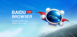 baidu-browser-flaws-sensorstechforum