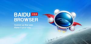 -navigateur Baidu défauts-sensorstechforum