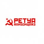 STF-petya-ransomware-logo