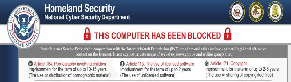 patrie-sécurité-trojan-sensorstechforum