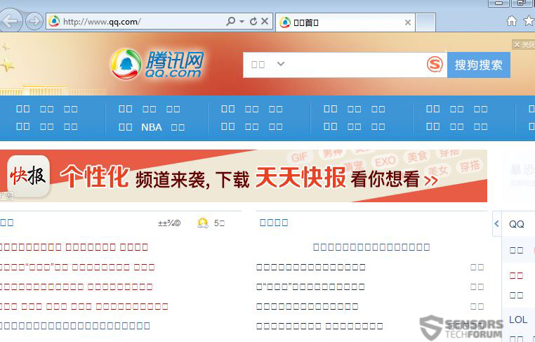 qq-home-page