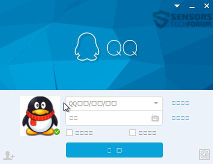 Remove Tencent QQ and qq( )com Ads from Your Browser and PC