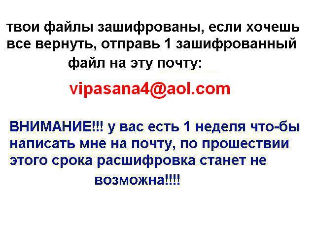 ransomware-vipasana