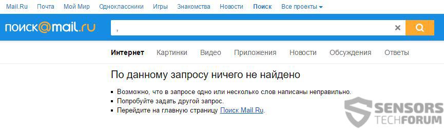 mail-ru-redirect-sensorstechforum