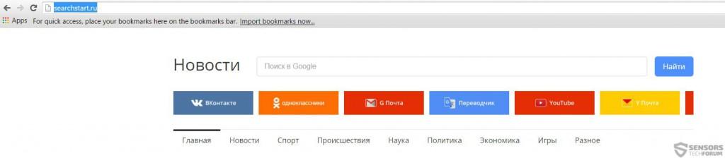 searchstart(.)ru-hijacker-sensorstechforum