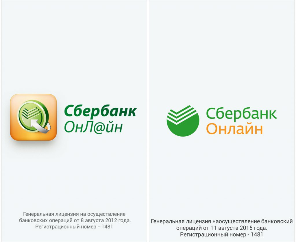 fake-vs-real-bank-app-russia-trendmicro