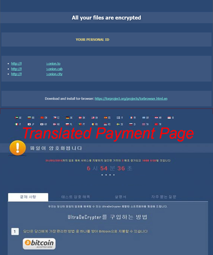 translated-payment-page-cryp1-sensorstechforum