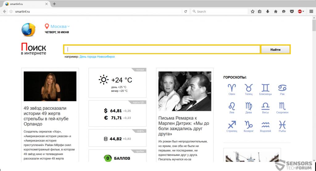 Smartinf.ru-browser-hijacker-sensorstechforum
