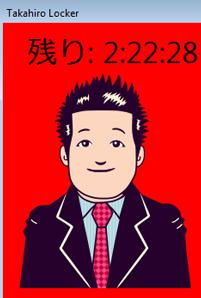 STF-takahiro-locker-ransomware-small
