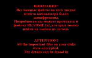 Windows10-ransom-note-sensorstechforum