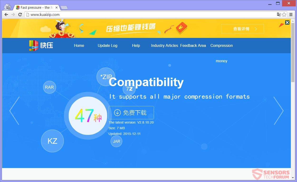 STF-kuaizip-com-adware-ads-main-website-page