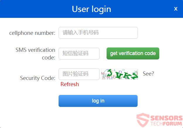 STF-kuaizip-com-adware-ads-registration-cellphone-number