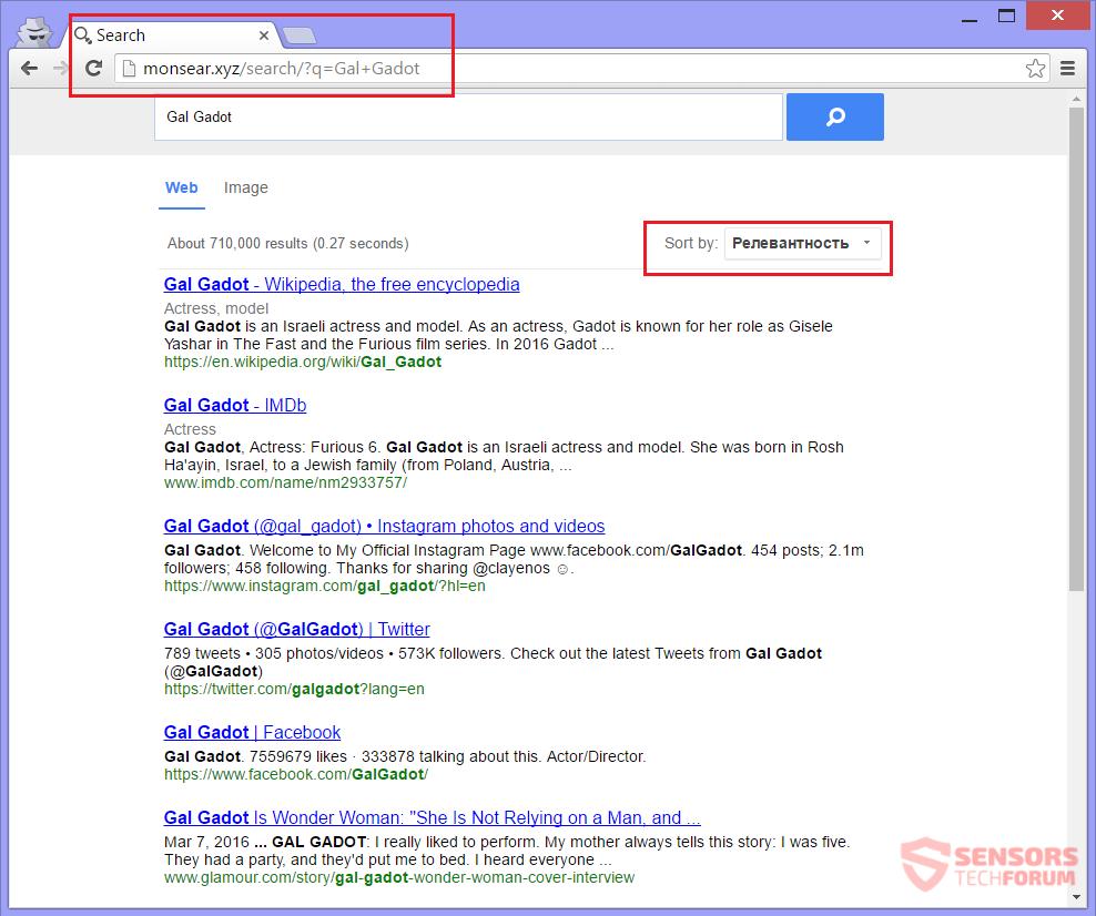 STF-start4u-browser-hijacker-monsear-xyz-gal-gadot-search-results