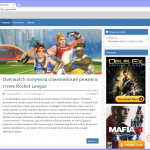 STF-zodiac-game-info-adware-ads-main-site-page