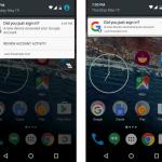 android-notifications-google-stforum