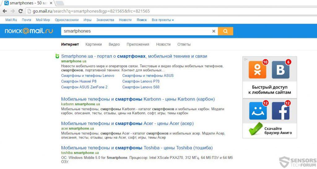 mail-ru-redirect-startmain-ru-sensorstechforum