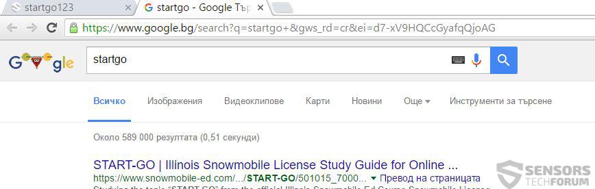 startgo-google-redirect-sensorstechforum