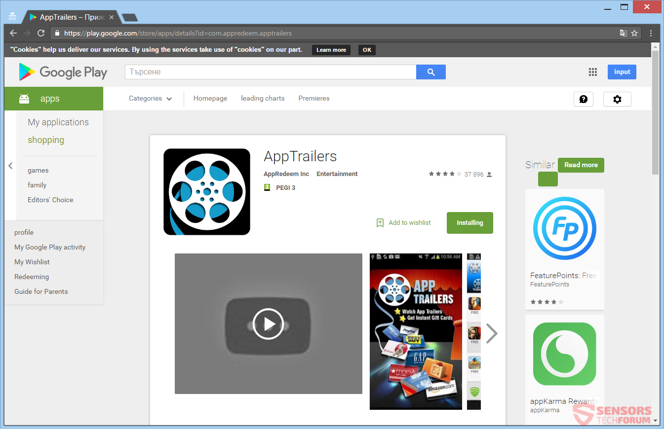 stf-apptrailers-com-app-trailers-ios-android-ads-adware-extension-google-play-store