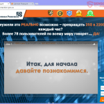 remove-chain-reaction-pro-scam-ads