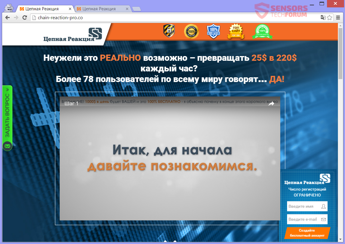 stf-chain-reactie-pro-co-scam-website-pop-ups-advertenties-russian-main-plaats-pagina