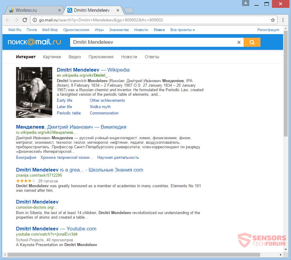 STF-workno-ru-work-no-browser-kaper-redirect-Dimitri-mendeleev-go-mail-ru-search-resultaten