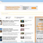 stf-workno-ru-work-no-browser-hijacker-redirect-main-site-page