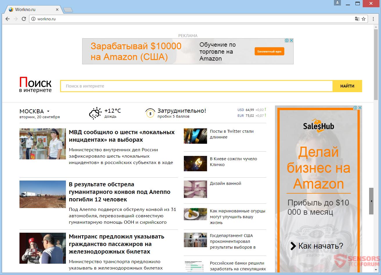 STF-workno-ru-work-no-browser-kaper-redirect-main-plaats-pagina