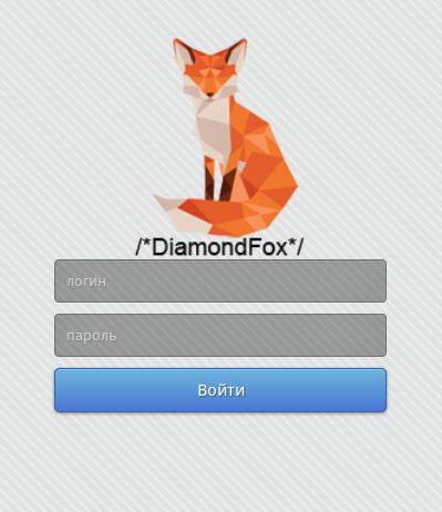 login-diamondfox-botnet-sensorstechforum